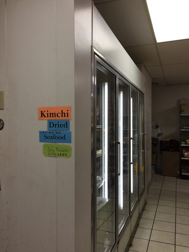 Asia Global Market: 2400 Yeager Rd, West Lafayette, IN