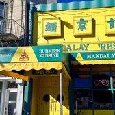 Mandalay Restaurant San Francisco Ca