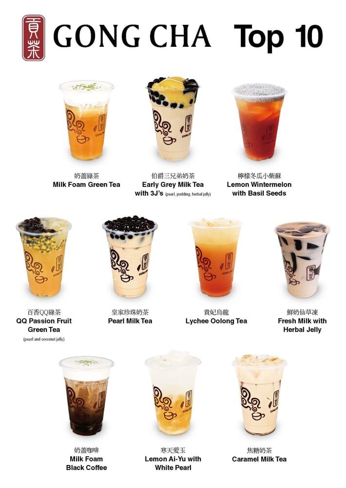 一杯【Gong Cha 贡茶】只需 RM5?八周年特别优惠等着你!