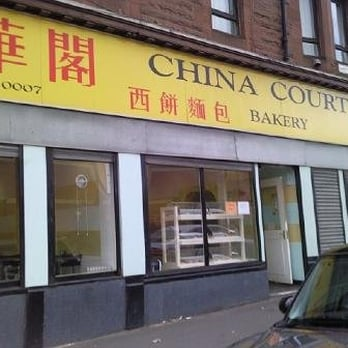 China Court Bakery Bakeries 265267 Garscube Road Glasgow Yelp