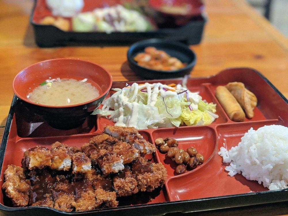 Gangnam Korean Restaurant: 10326 Metcalf Ave, Overland Park, KS