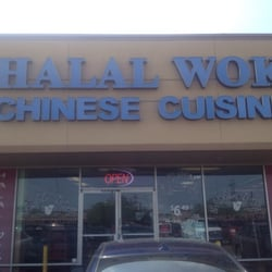Halal Chinese Food In Houston