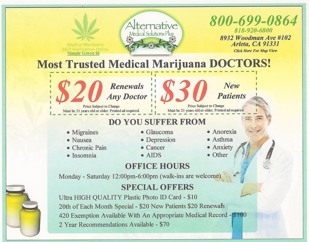 Alternative Medical Solutions Plus