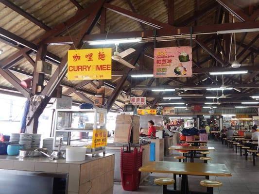 Air Itam Food Court