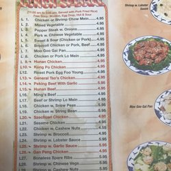 Chinese Restaurant In Williamsville Ny