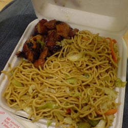 Photo Of Mr Wu S Chinese Restaurant Milpitas Ca United States Would