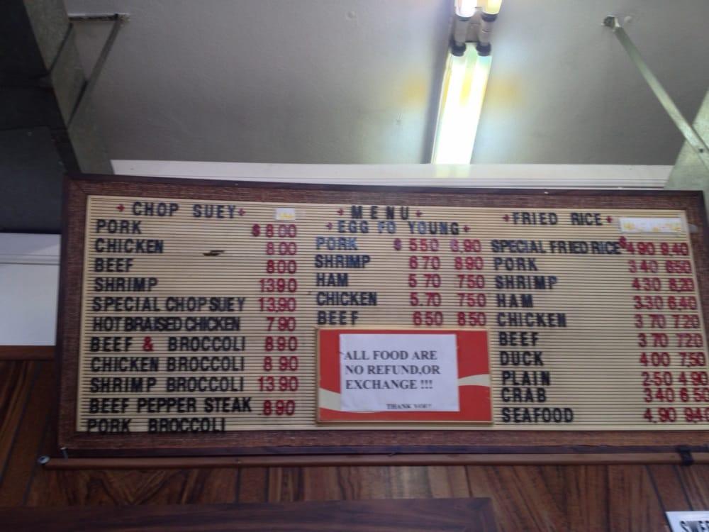 Chop Suey Inn: 135 N Oaks Plz, Saint Louis, MO