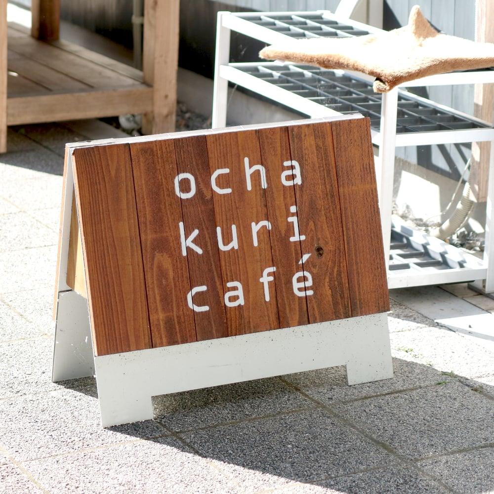 Shimanto ochakuri kafe