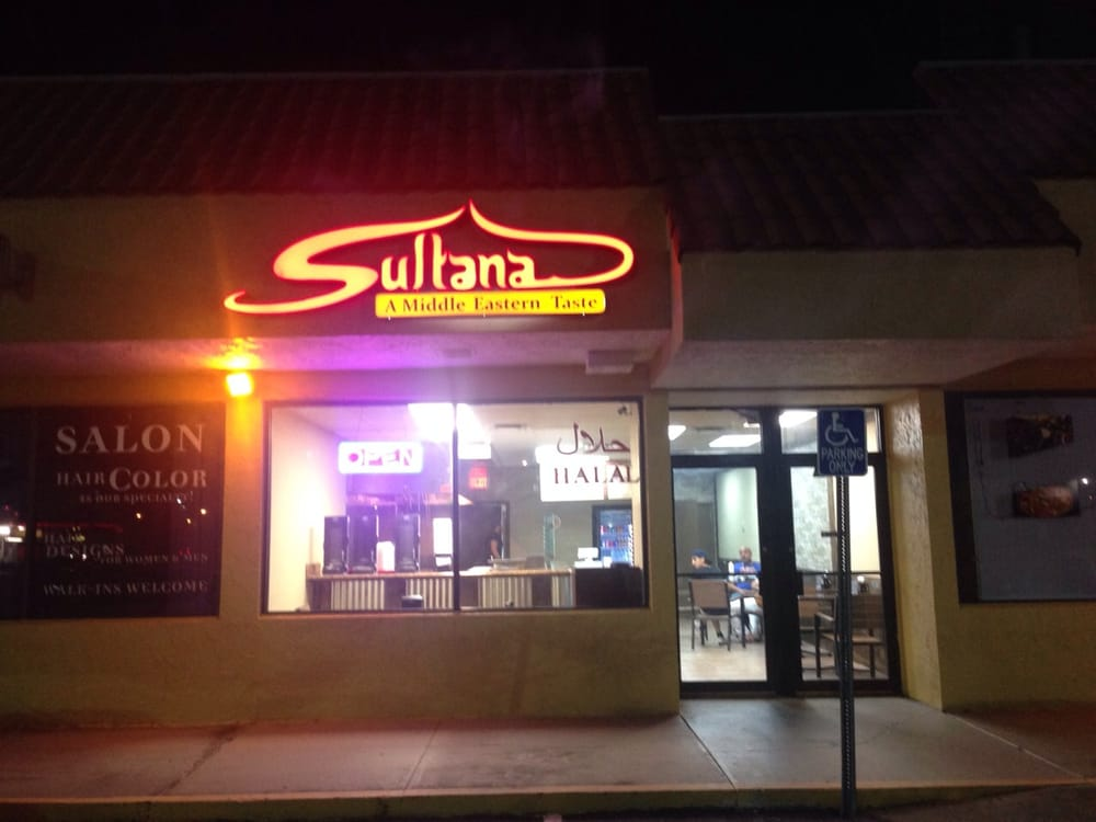 Photo Of Sultana Middle Eastern Restaurant Orlando Fl United States Front Entrance
