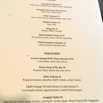 Harvest Restaurant Montauk Menu
