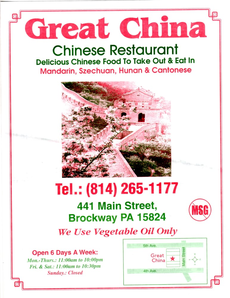 Great China: 441 Main St, Brockway, PA