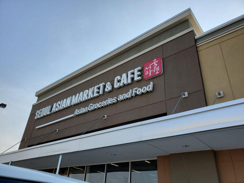 Seoul Asian Market: 500 N Jackson Rd, Pharr, TX