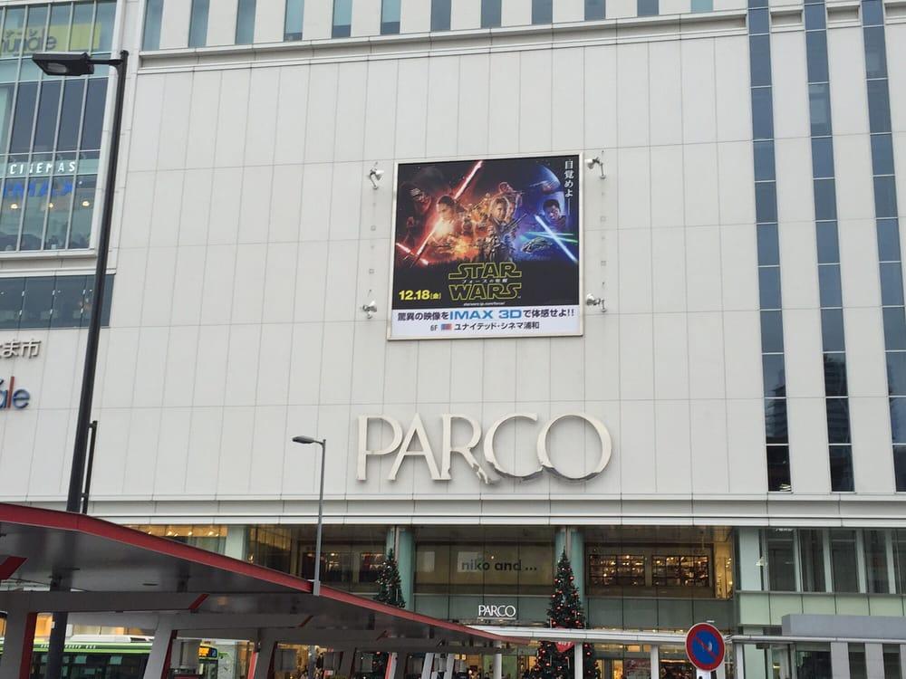 Urawa PARCO