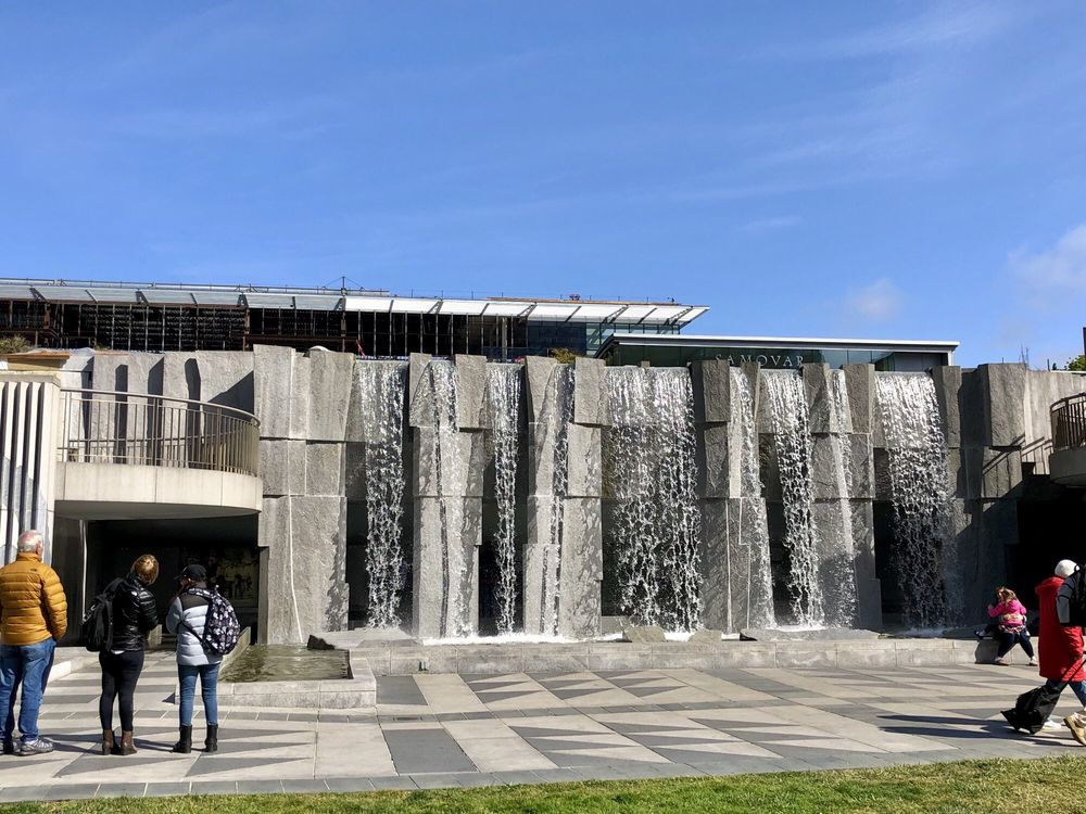 Yerba Buena Gardens: 745 Mission St, San Francisco, CA