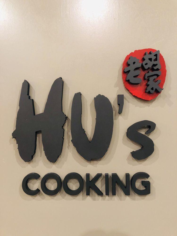 Hu's Cooking: 2502 W Holcombe Blvd, Houston, TX