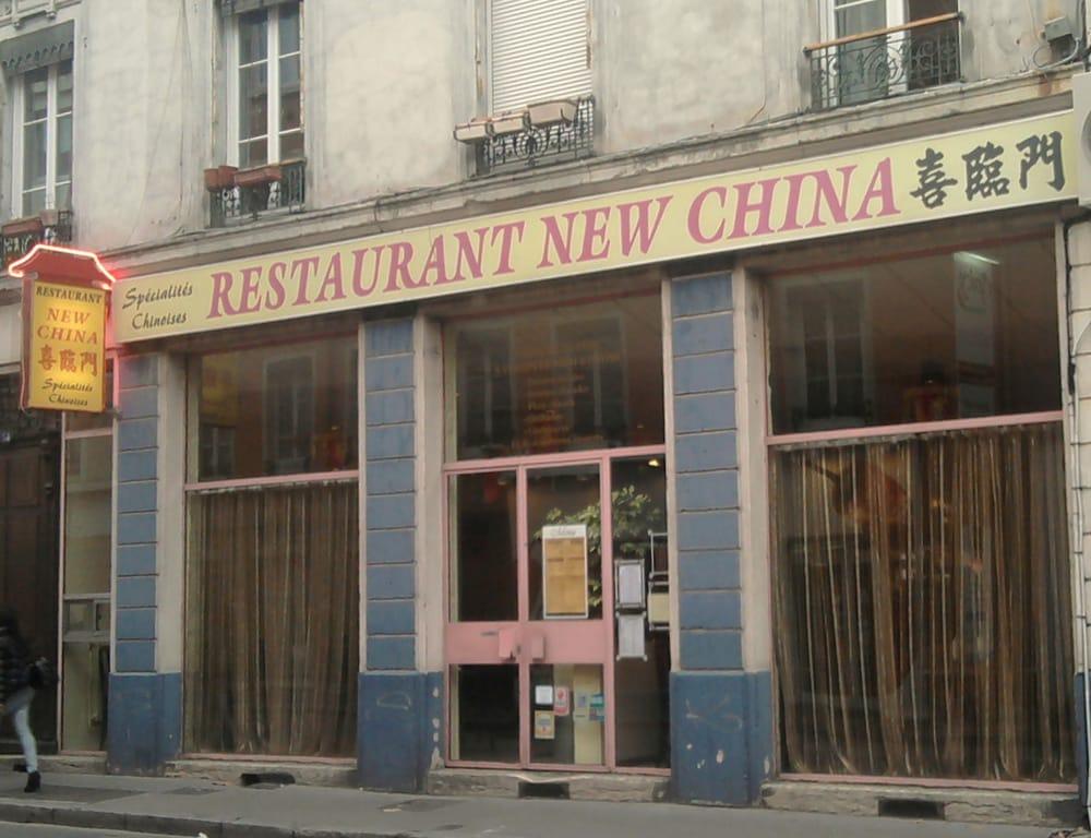 New china ferm 21 avis chinois 54 rue gabriel for Garage rue des bienvenus villeurbanne
