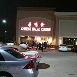 Photo Of Halal Chinese Restaurant Houston Tx United States
