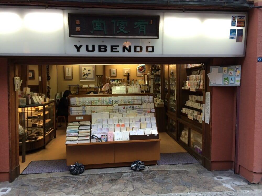 yuubendou