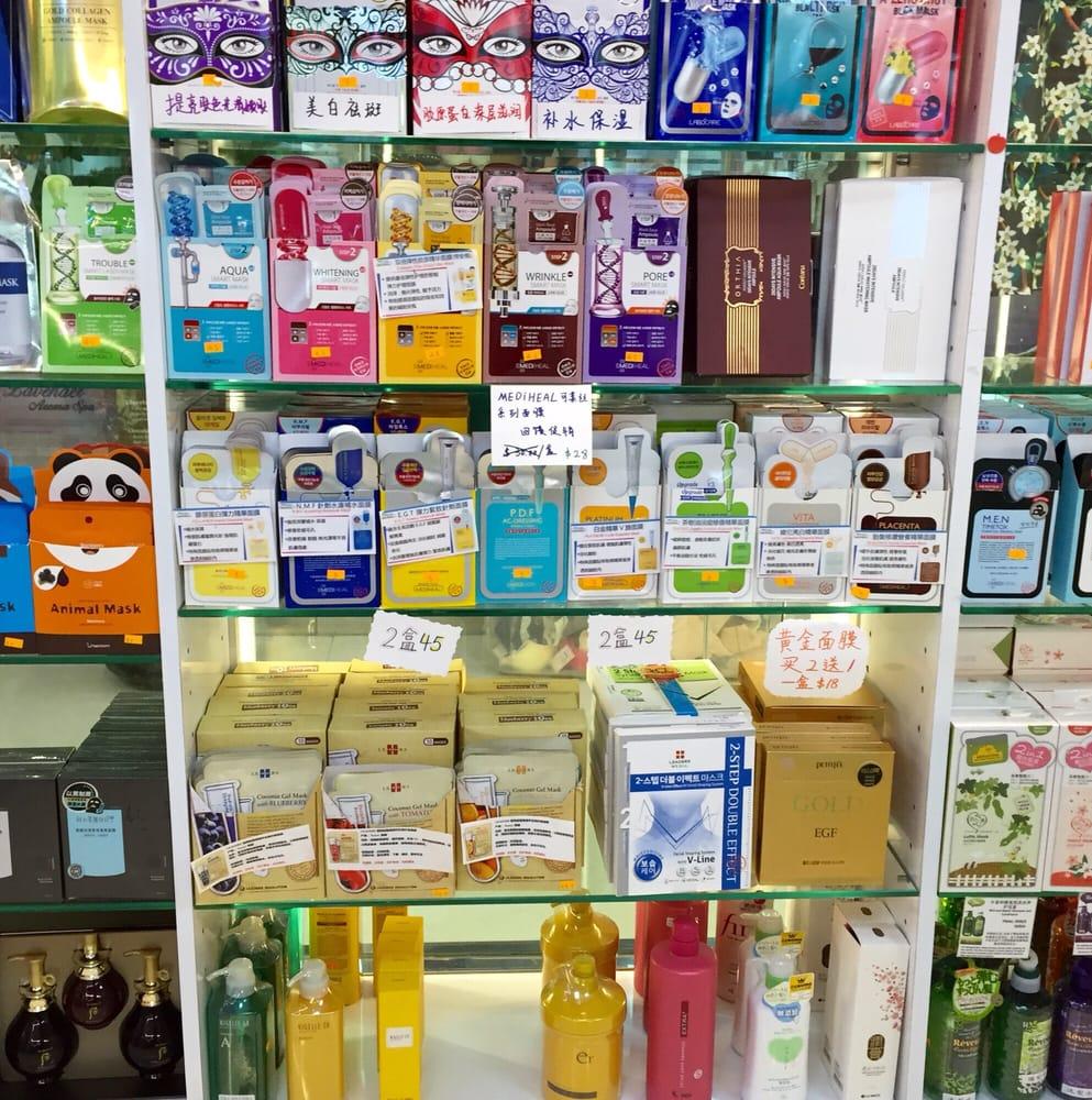 Everyday Beauty Supply: 136-20 Roosevelt Ave, New York, NY
