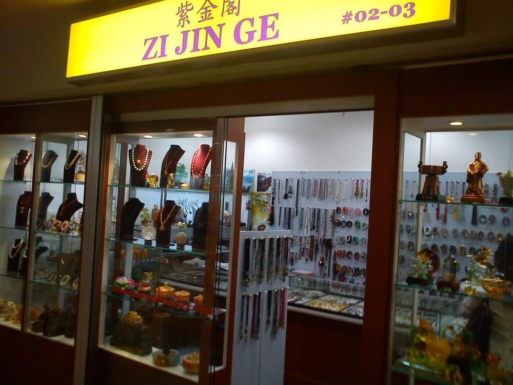Zi Jin Ge Trading