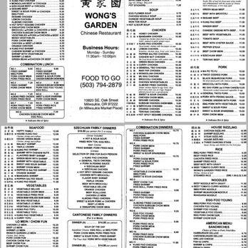 photo of wongs garden portland or united states menu as of 1 - Wongs Garden