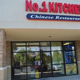No 1 Kitchen Chinese Food 15 Beitr Ge Chinesisch 1317 N Maize Rd Wichita Ks Vereinigte