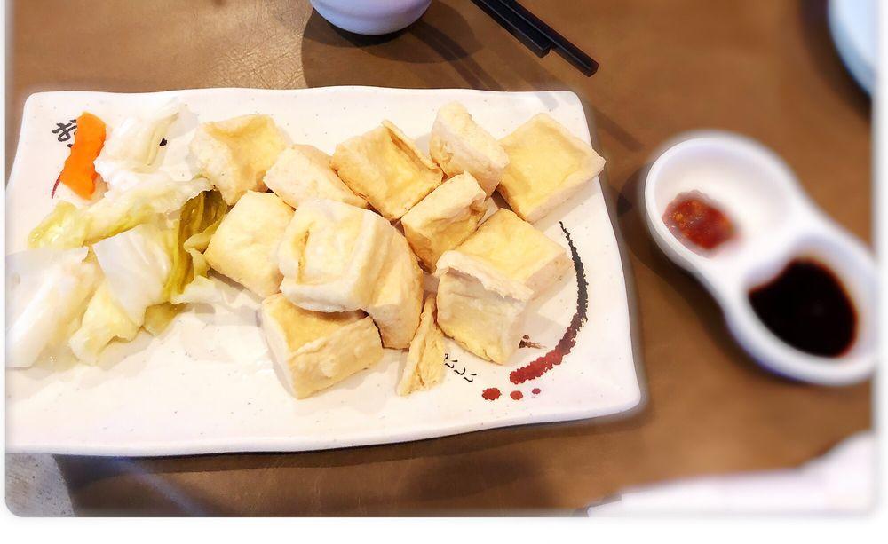868 Asia Cuisine and Shabu Shabu
