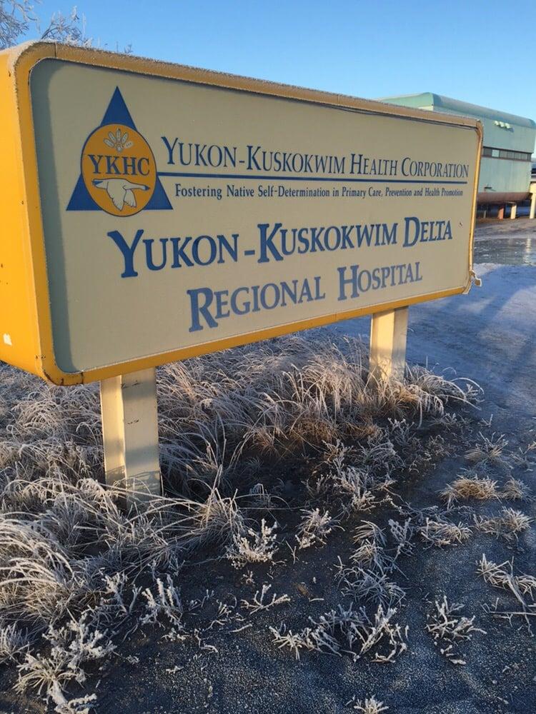 YKHC Hospital: 700 Chief Eddie Hoffman Hwy, Bethel, AK