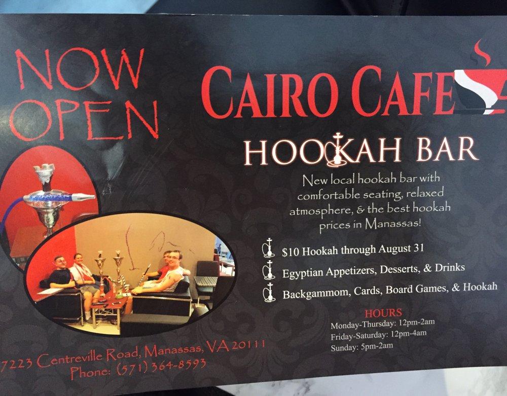 Cairo Café: 7223 Centreville Rd, Manassas, VA