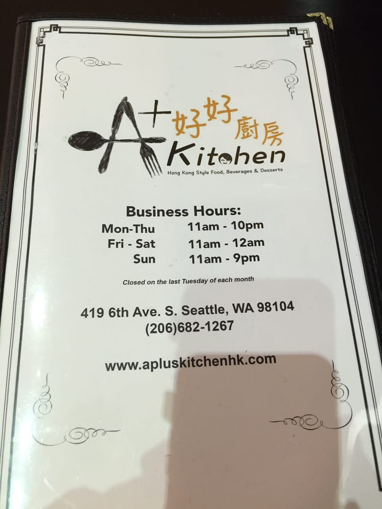 Front Of The Menu Yelp