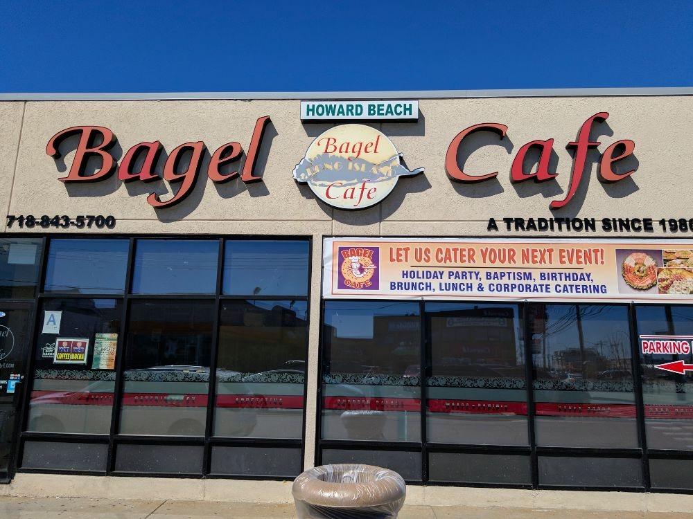 Howard Beach Bagel Cafe Howard Beach Ny