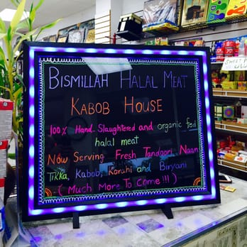 Bismillah Halal Meat & Grocery - Grocery - 7530 Ritchie Hwy