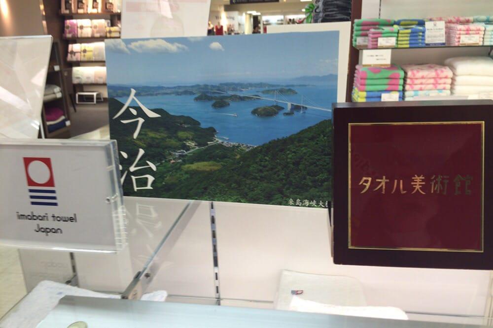 Towel Museum Nihonbashi
