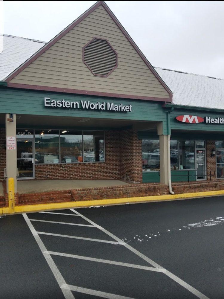 Eastern World Market: 545 D E Market St, Leesburg, VA