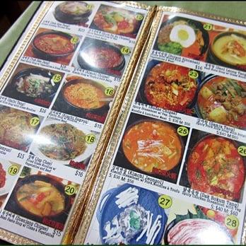 Koba Korean Restaurant Menu