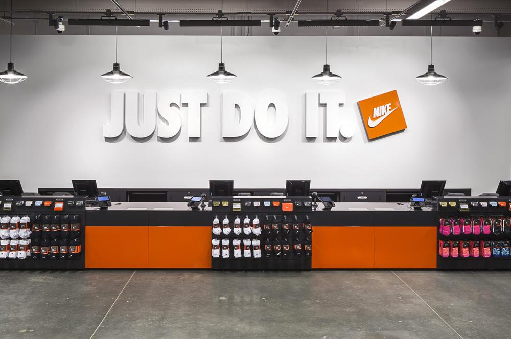 Nike East LA: 4585 Whittier Blvd, Los Angeles, CA