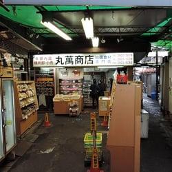 丸萬商店>