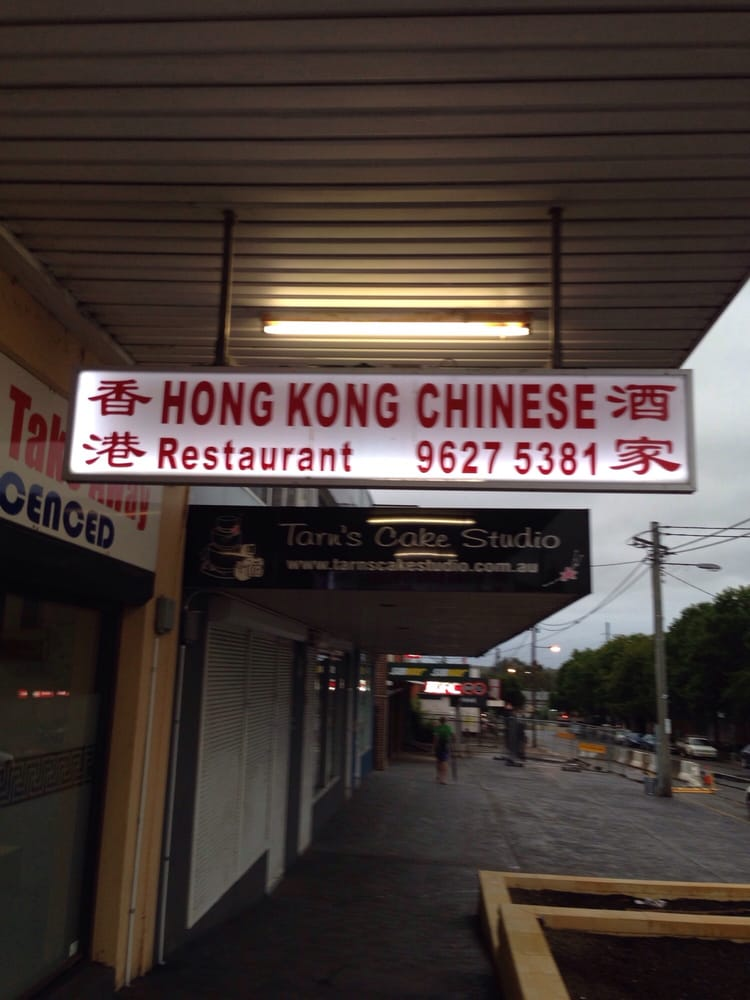 Hong Kong Riverstone Chinese Restaurant