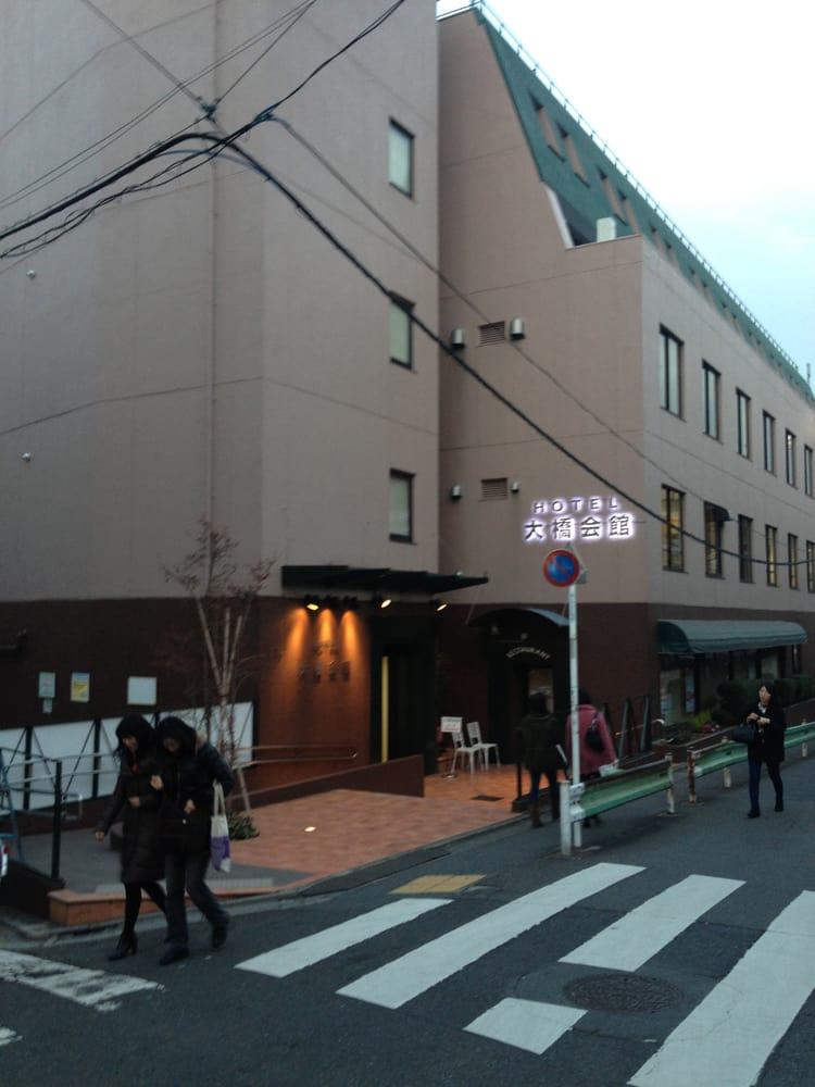 Ohashi Kaikan