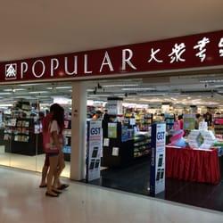 Popular Bookstore Leisuremall Music Video Books Magazines