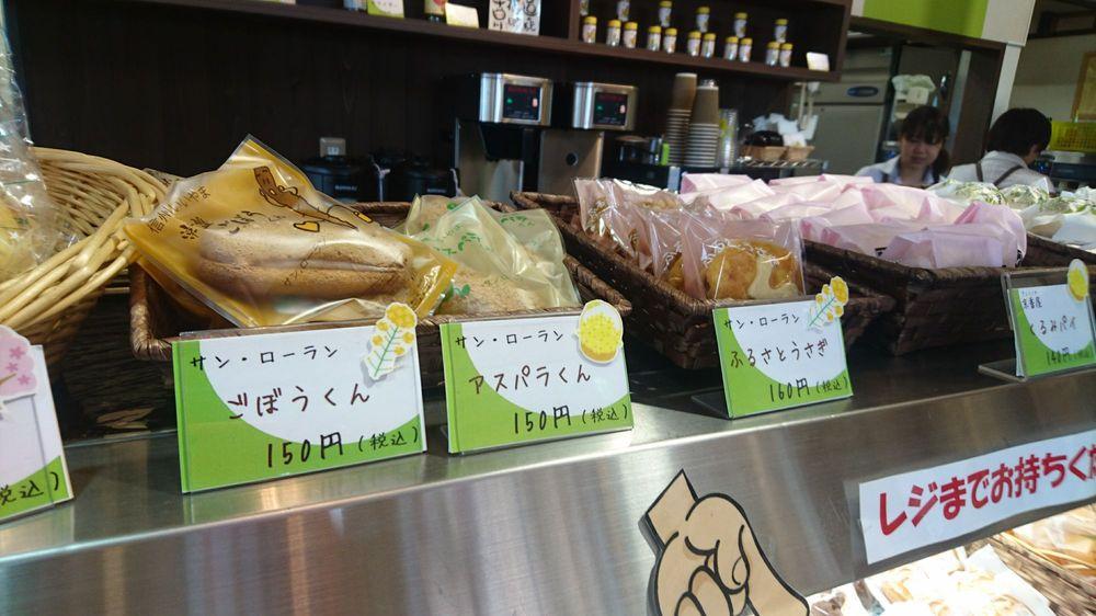 Cafe Satowa