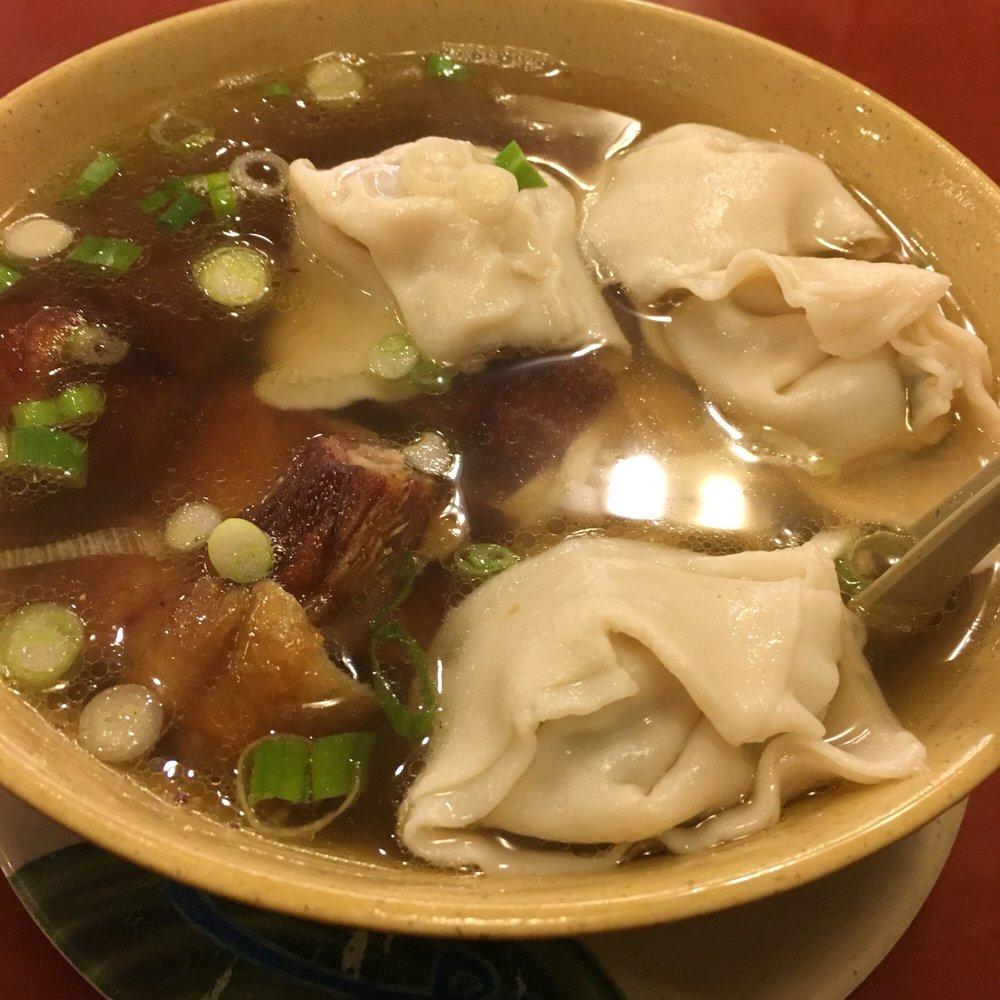 Roast Duck Wonton Noodles - Yelp