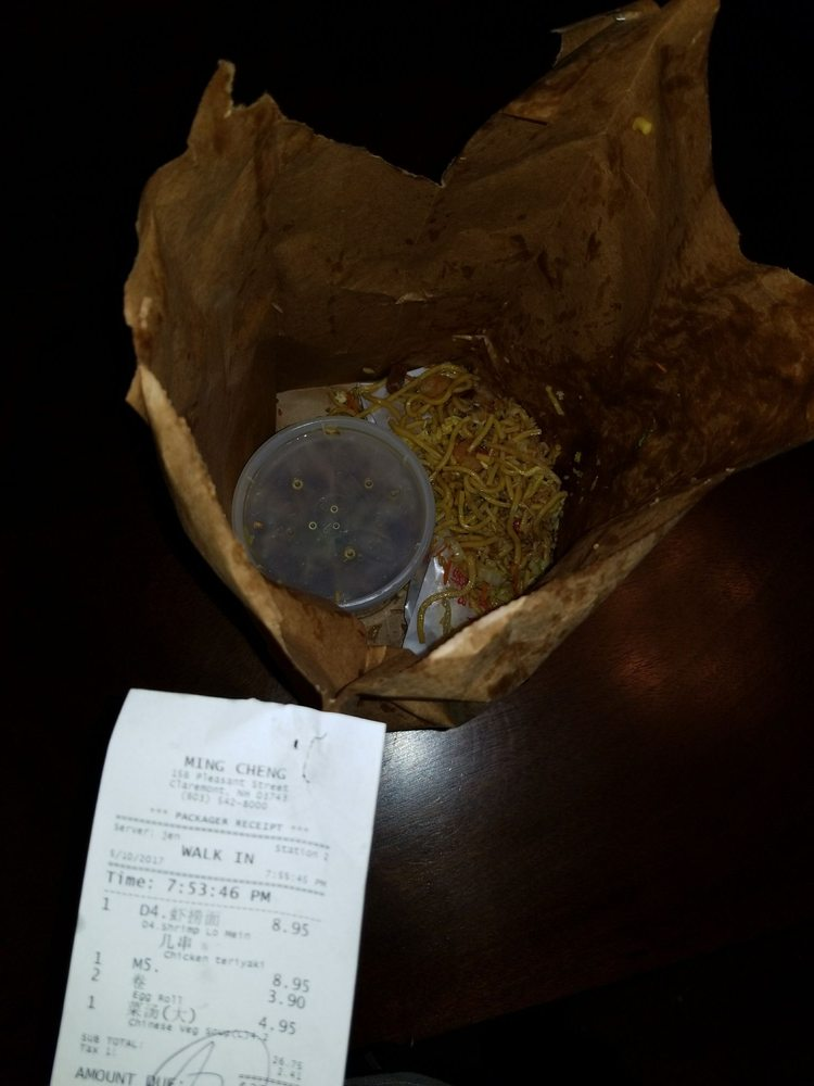 Ming Cheng Restaurant: 156 Pleasant St, Claremont, NH