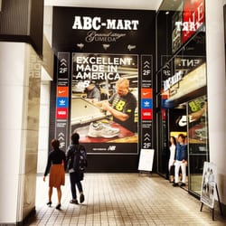 4fa1c5fc2ee ABC Mart Grand Stage Umeda - Shoe Stores - 北区茶屋町1-27, 北区 ...