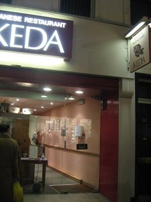 Japanese Restaurant Near Oxford Street