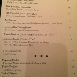 Koi Restaurant New York Prices