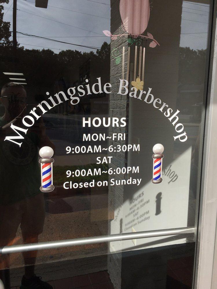 Morning Side Barber Shop: 6714 Suitland Rd, Suitland, MD