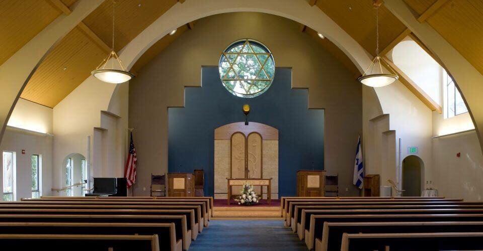 Congregation B'nai Tikvah: 25 Hillcroft Way, Walnut Creek, CA