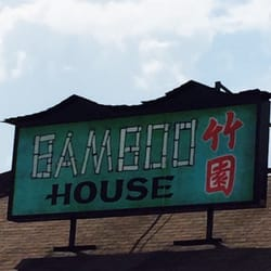 Milwaukee Academy of Chinese Language