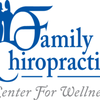 Family Chiropractic Center For Wellness: 8403 Balm St, Spring Hill, FL